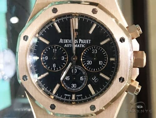 Royal Oak 41mm Audemars Piguet Watch Leather Strap 63893 Audemars Piguet Watches