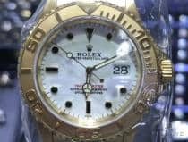 Rolex Yacht Master Watch Oyster Perpetual Date 63869