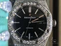 41mm Royal Oak Audemars Piguet Diamond Stainless Steel Watch 63891 Audemars Piguet オーデマピゲ