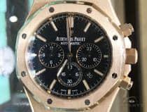 Royal Oak 41mm Audemars Piguet Watch Leather Strap 63893 Audemars Piguet オーデマピゲ