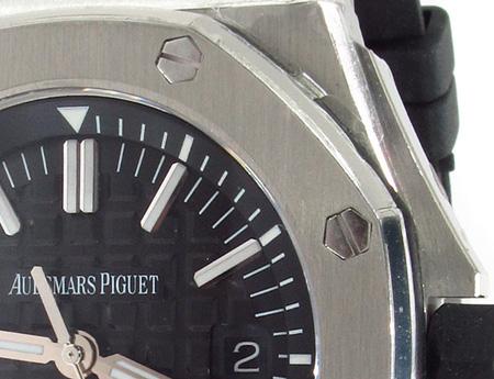 Audemars Piguet Royal Oak Offshore Diver Watch Audemars Piguet Watches